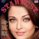 Aishwarya Rai Bachchan - Stardust Magazine Cover [India] (May 2016)