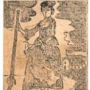 17th-century American women writers