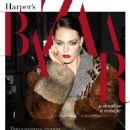 Harper's Bazaar Kazakhstan December 2016 - 454 x 608