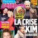 Kim Kardashian West - 284 x 398