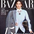 Harper's Bazaar Singapore November 2016