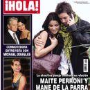 Mane De la Parra, Maite Perroni - Hola! Magazine Cover [Mexico] (10 November 2010)