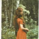 Galina Belyaeva - Soviet Film Magazine Pictorial [East Germany] (December 1977) - 454 x 856