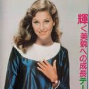 Tatum O'Neal - Screen Magazine Pictorial [Japan] (January 1981) - 454 x 878