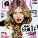 Georgia May Jagger Grazia France Magazine October 2014