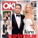 Lady Gaga, Taylor Kinney - OK! Magazine Cover [Romania] (4 August 2016)