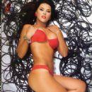 Urbe Bikini Girls - 454 x 600