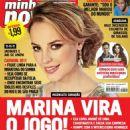Paolla Oliveira - 454 x 598