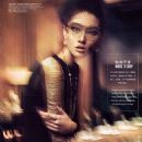 Bonnie Chen  for Yue Magazine Spring 2014 - 454 x 595