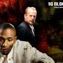 16 Blocks Wallpaper
