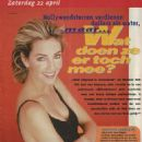 Heather Locklear - Televizier Magazine Pictorial [Netherlands] (22 April 1995) - 454 x 569