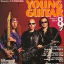 Uli Jon Roth, Joe Satriani & Michael Schenker - 403 x 500