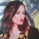 Anna Mucha - Grazia Magazine Pictorial [Poland] (5 February 2015) - 454 x 608