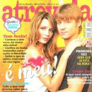 Orlando Bloom - Atrevida Magazine Cover [Brazil] (December 2005)