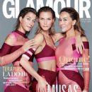 Renata Kuerten - Glamour Magazine Cover [Brazil] (January 2017)