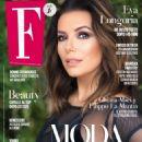 Eva Longoria – F Magazine (August 2018) - 454 x 575