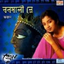 Shreya Ghoshal albums