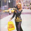 Claudia Schiffer - Vogue Magazine Pictorial [United States] (July 1992) - 454 x 618