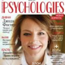 Jodie Foster - Psychologies Magazine Cover [Russia] (June 2016)