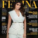 Shilpa Shetty - 454 x 595