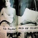 Elizabeth Taylor - Movie Life Magazine Pictorial [United States] (November 1958)