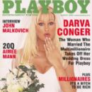Darva Conger - 270 x 360