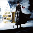 Gackt - BEST OF THE BEST vol.1 -WILD-