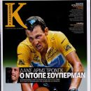 Lance Armstrong - K Magazine Cover [Greece] (27 January 2013)