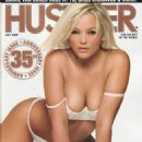 Alexis Texas - Hustler Magazine [United States] (July 2009)