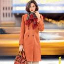 David Jones Autumn 2012 Brand Book