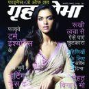 Deepika Padukone - 454 x 604