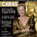Meryl Streep - Caras Magazine Cover [Colombia] (3 March 2012)