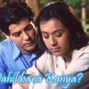 Dahil ba sa kanya (1998)