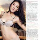 Tangmo Pattaratida Maxim Thailand January 2012 - 454 x 623