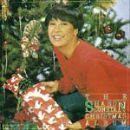 Sharon Cuneta - The Sharon Cuneta Christmas Album
