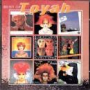 The Best Of Toyah