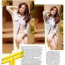 Meg Imperial - FHM Magazine Pictorial [Philippines] (December 2012) - 454 x 589