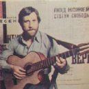 Vladimir Vysotskiy - Film Magazine Pictorial [Poland] (19 September 1982) - 454 x 475