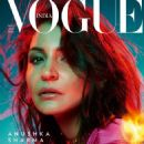 Anushka Sharma – Vogue India Magazine (November 2019) - 454 x 597