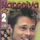 Brad Pitt - 223 x 353