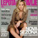 Natasa Bekvalac - 454 x 599