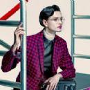 Vogue Japan December 2014 - 454 x 294