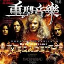 Megadeth - Painkiller Magazine Cover [China] (March 2012)