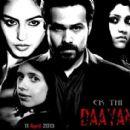 Ek Thi Daayan 2013 movie new posters
