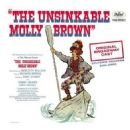 THE UNSINKABLE MOLLY BROWN 1960 RECORD JACKET - 454 x 454
