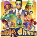 Double Dhamaal Movie stills - 454 x 658