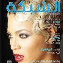 Beyoncé Knowles - 454 x 608