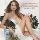 Paola Perego Vanity Fair Magazine Pictorial 16 July 2006 United States - 454 x 617