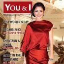 Anushka Sharma - 454 x 589