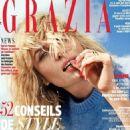 Emmanuelle Seigner - Grazia Magazine Cover [France] (4 November 2016)